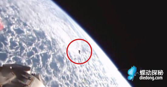 UFO探索