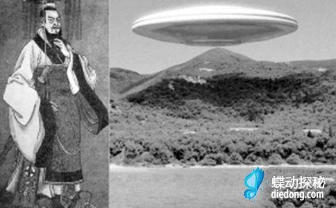 外星人揭秘