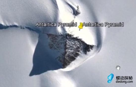 南极到底存在纳粹的UFO基地吗?