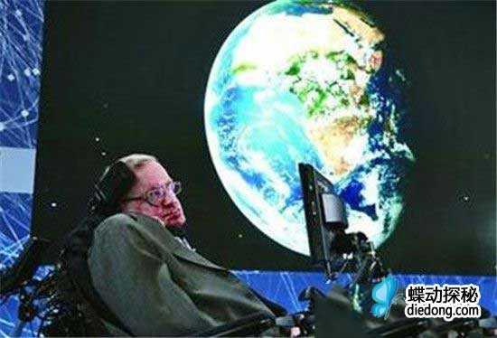 霍金称20年内将造速度达15光速飞船寻找外星人?
