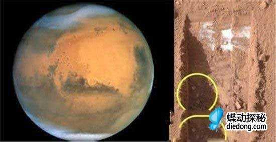 科学家高兴坏了 就因为火星一个洞中发现了外星人?