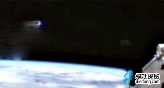 UFO侵入ISS 神秘物体照遭到曝光