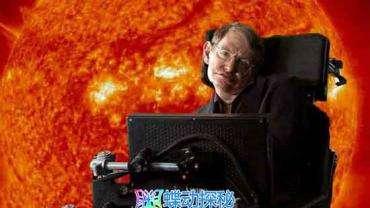 霍金再次警告不要登月 原因就是因为月背有地雷和外星人