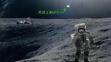 月球竟染是目前已知最大的UFO